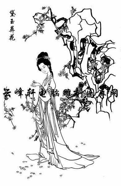 金陵十二钗3-矢量图-黛玉葬花-中国传统仕女图