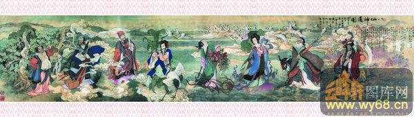 八仙过海-山水分层124-中堂画-人物系列