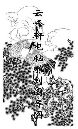 素描浮雕花鸟