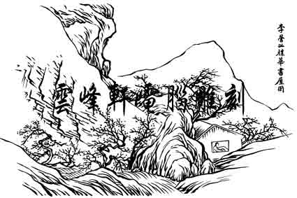 简历山水墨画背景图-本图案主要是针对电脑刻绘,电脑雕刻,木工雕刻,壁画雕刻,工艺美